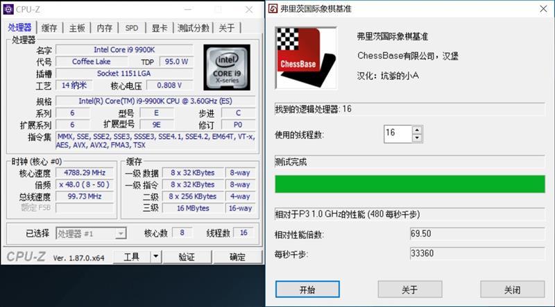巩?9?%?k?9??yd#?`/9?i_最强i9-9900k处理器造就最强主机!华硕rog gl12cx评测