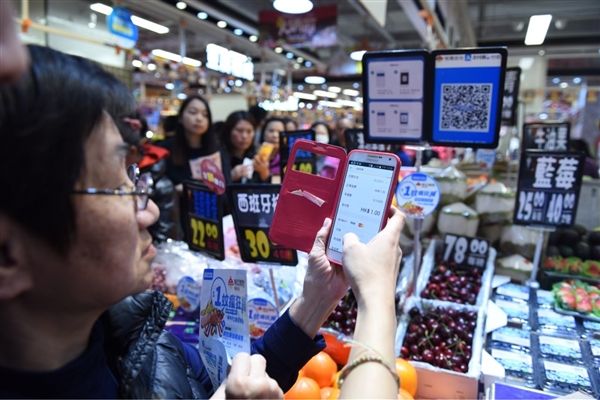 港版支付寶AlipayHK打通跨境游:香港人一部手機走天下