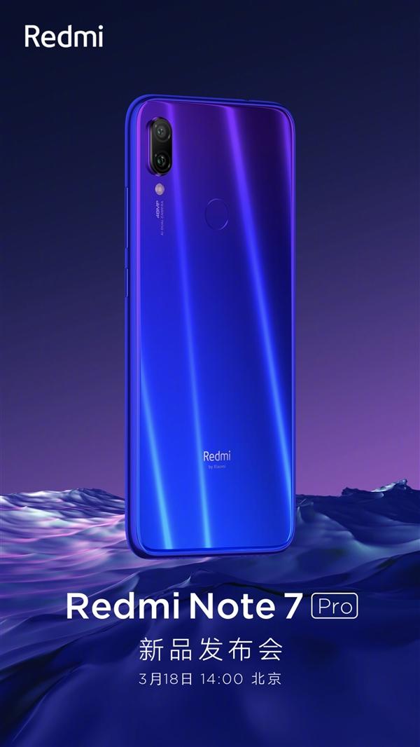 3月1日下午 红米手机官微宣布将于3月18日在北京举办新品发布会