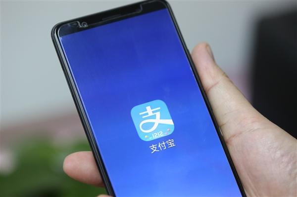 支付宝:让香港用户一部手机畅通无阻地在内地生活