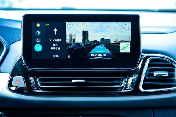 全球首款人臉支付汽車量產落地!搭載百度小度車載OS