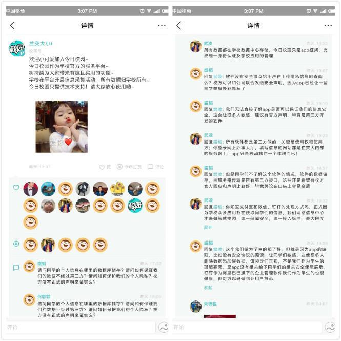 校园seqing_变味的校园app:网游色情内容泛滥 k12成重灾区
