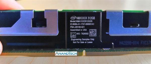 Intel披露第三代傲腾持久内存:兼容DDR5