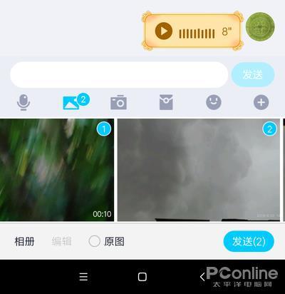 体验安卓手机QQ 8.0:你需要的新功能它都有
