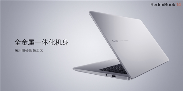 The first red rice notebook RedmiBook 14 released: the same configuration is cheaper than Lenovo 2,000