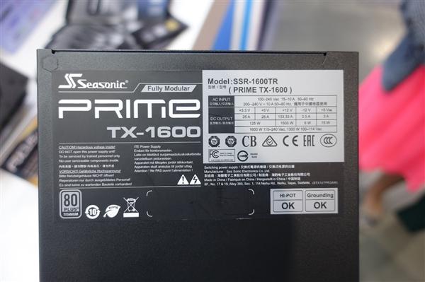 海韻電子推出全新1600W PC電源:質保12年
