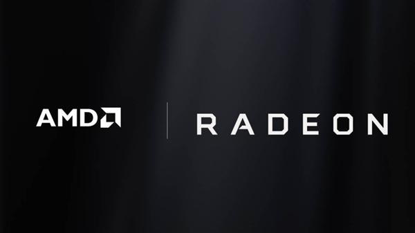 三星拿到AMD RDNA GPU新架构授权:将用于智能手机
