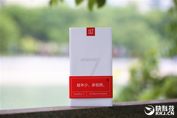 驍龍855 UFS 3.0閃存 一加7開箱圖賞