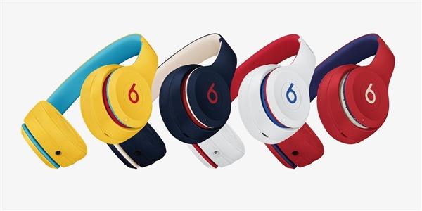 1699元!蘋果中國上架新Solo3耳機 撞色搭配很好看