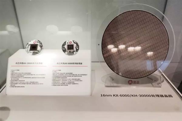 兆芯详解国产X86处理器:性能提升50% 能效比提升2倍