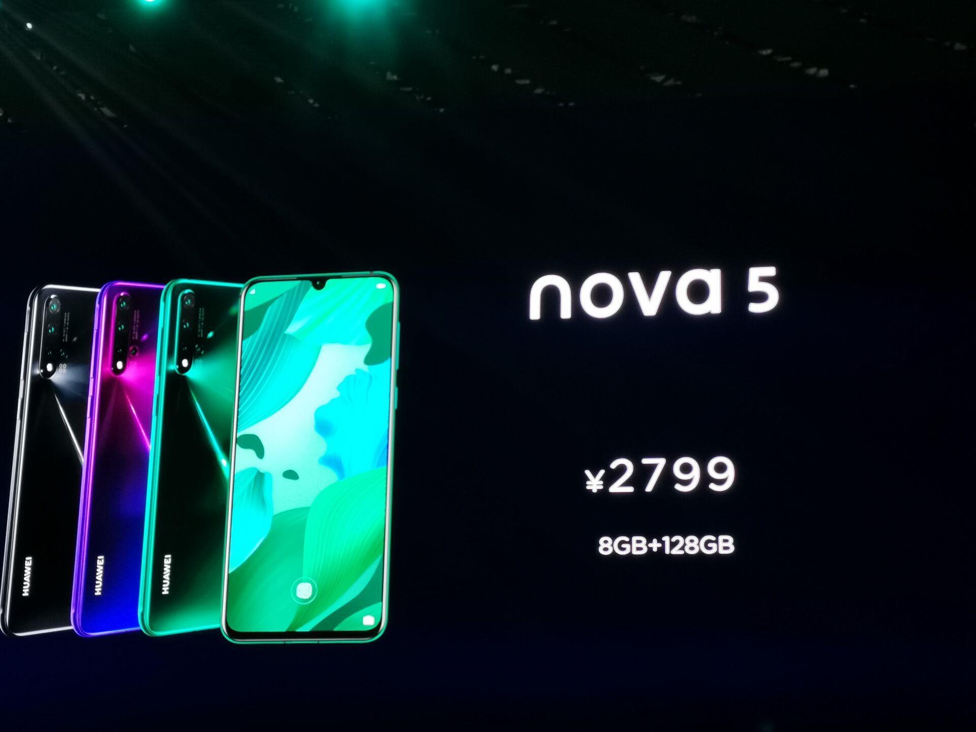 蓝牙立体声耳机推荐_华为nova5系列正式发布:人像超级夜景重新定义自拍标准-华为 ...