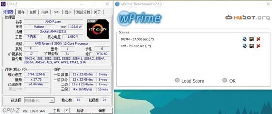 桌面处理器大结局来临!锐龙9 3900X/锐龙7 3700X首发评测-AMD,锐