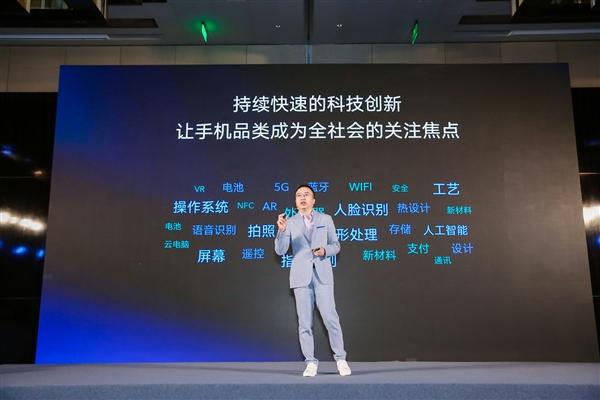 荣耀总裁赵明解读智慧屏:鸿蒙系统想象一下