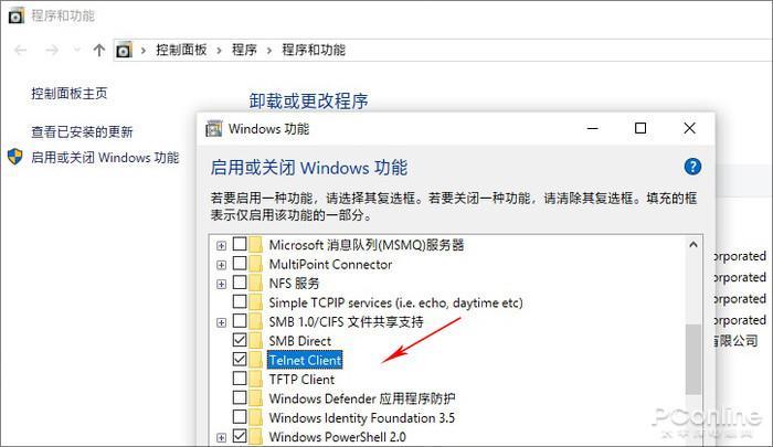 CMD生疏了?教你10招酷酷的Windows命令行指令_windows_萬仟网