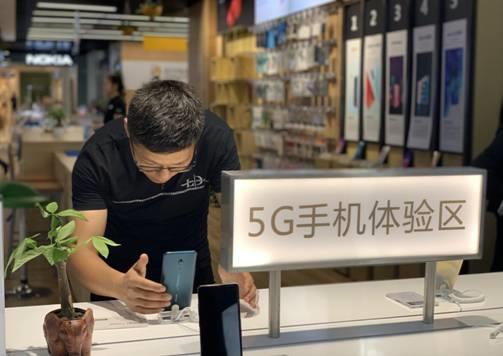 苏宁招募5G体验官:818见证华为第一款5G手机首销