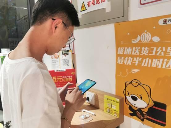 818苏宁小店开卖5G手机 华为Mate 20X 5G版已上架
