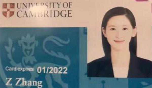 网曝章泽天赴英国剑桥大学读书:证件照依然清纯可人