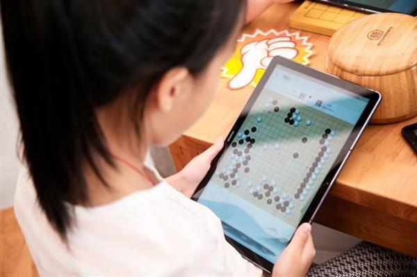國家圍棋隊全國行上海站燃情續力 華為AI助推圍棋文化