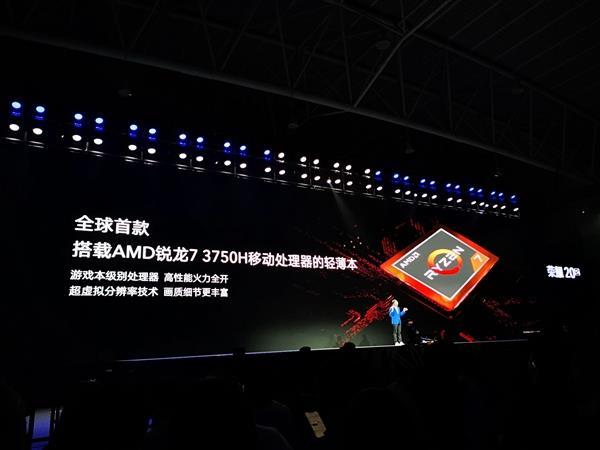 首发12nm AMD锐龙7 一图看懂荣耀MagicBook Pro锐龙笔记本