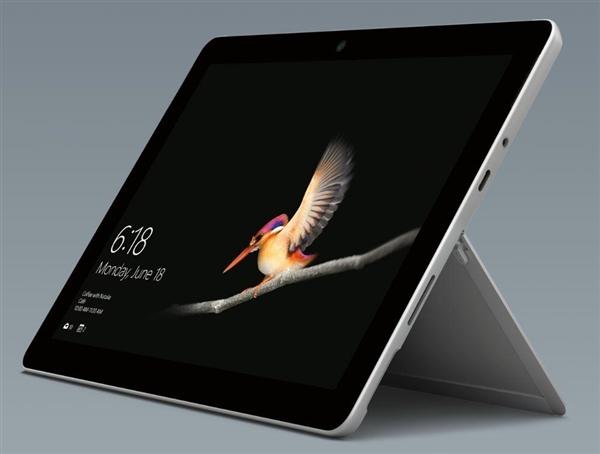 微软Surface Pro 7现身GeekBench跑分:搭载10nm 10代酷睿