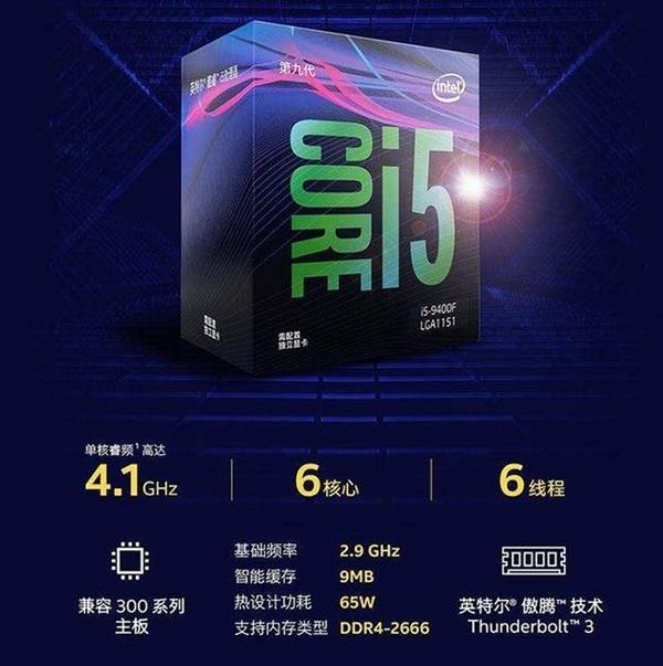 4核cpu排行_700块的CPU超值了4核8线程锐龙3全核超频到4.5GHz