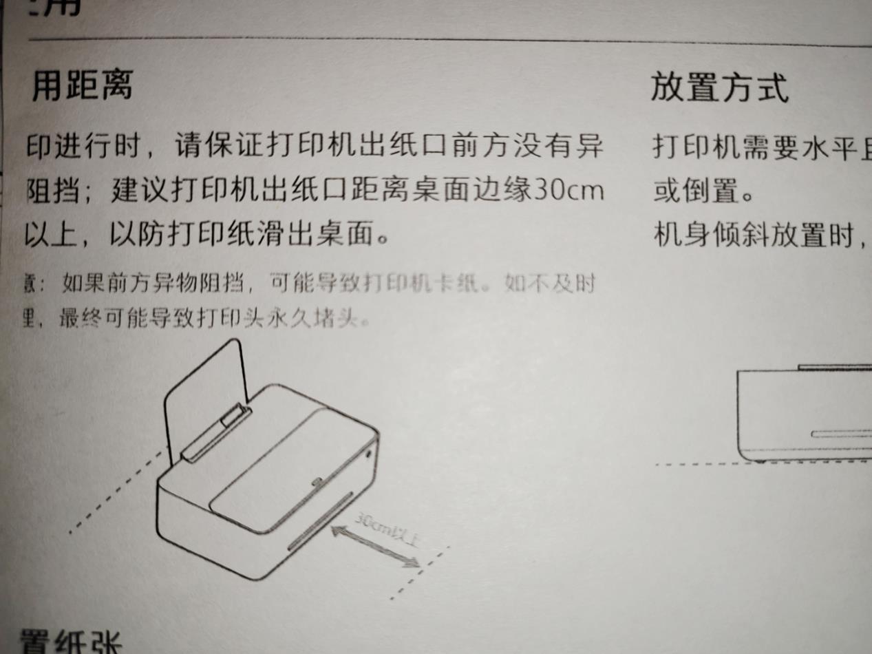 激光打印机卡纸_小米(MI)米家喷墨打印机使用评测:支持拍照扫描复印、微信小 ...