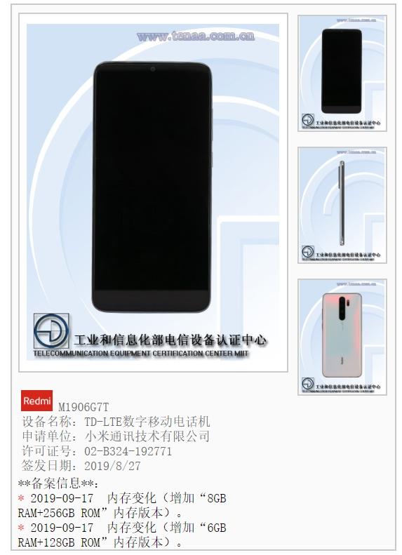 首发6400万 Redmi Note 8 Pro 8GB+256GB版入网