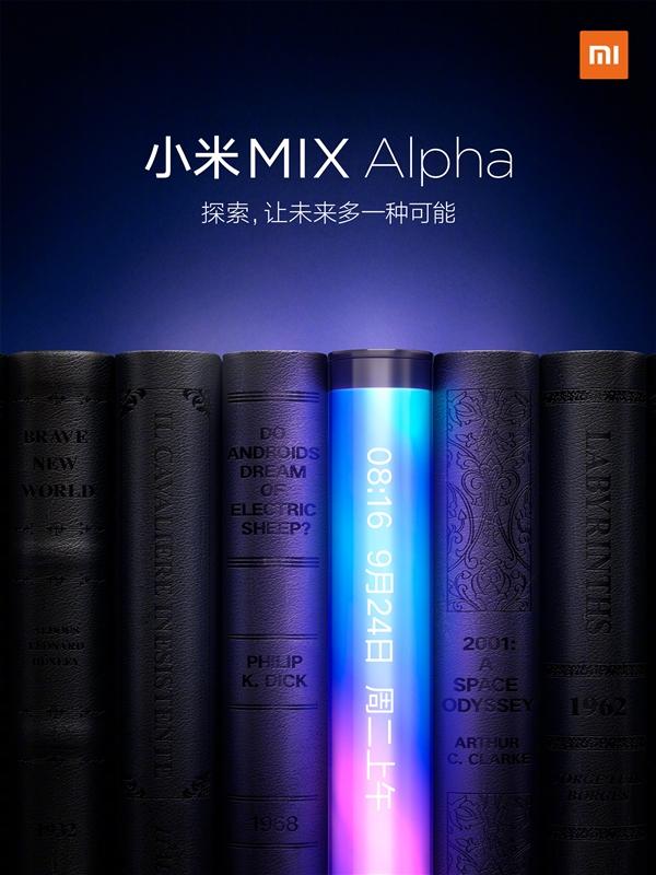 雷军:小米MIX Alpha不是折叠屏手机、颠覆性工业设计很震撼