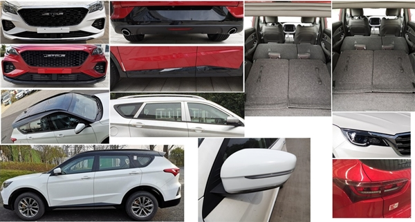 捷途X70 Coupe申报图亮相 1.6T榨出197PS/还有7座可选