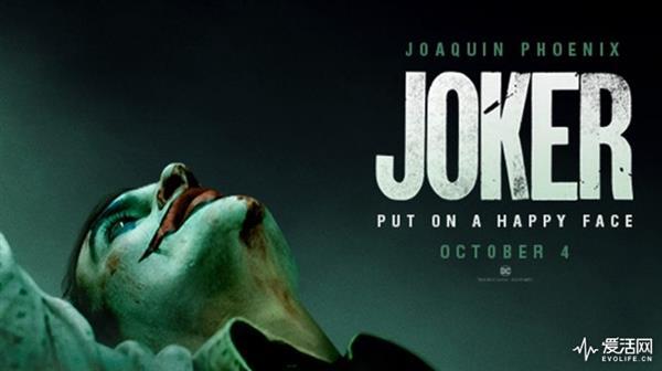 DC日常崛起 还未上映的《小丑》是怎么火的