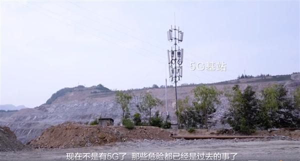 华为秀5G无人挖掘机:驾驶员3连屏如同玩游戏
