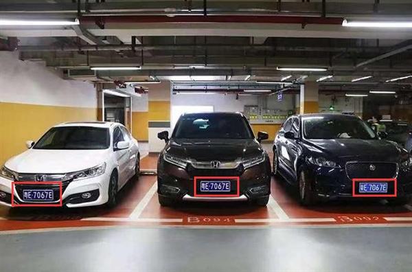 地下车库惊现三辆车牌号一样的车并排停!夫妻为省停车费出歪招