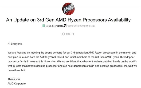 Ryzen 9 3900X于线程撕裂在3延期至11月上市