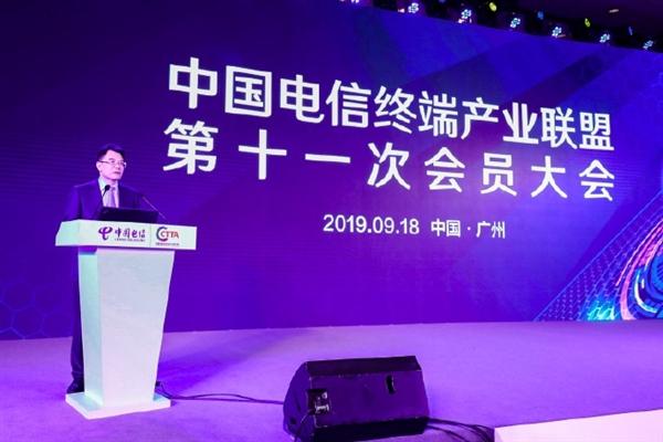 魅族亮相中国电信天翼展 :获CTTA最佳市场表现奖