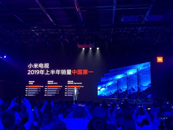 小米全面屏电视Pro发布:全系支持8K播放 1499元起