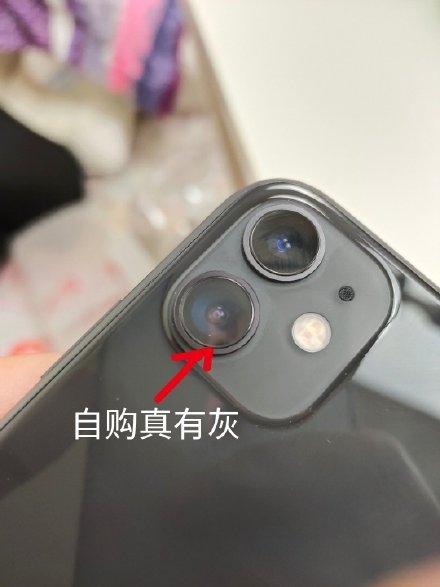 """不止发烫、信号差!iPhone 11系列再曝""""进灰门""""  处女座表示受不了"""
