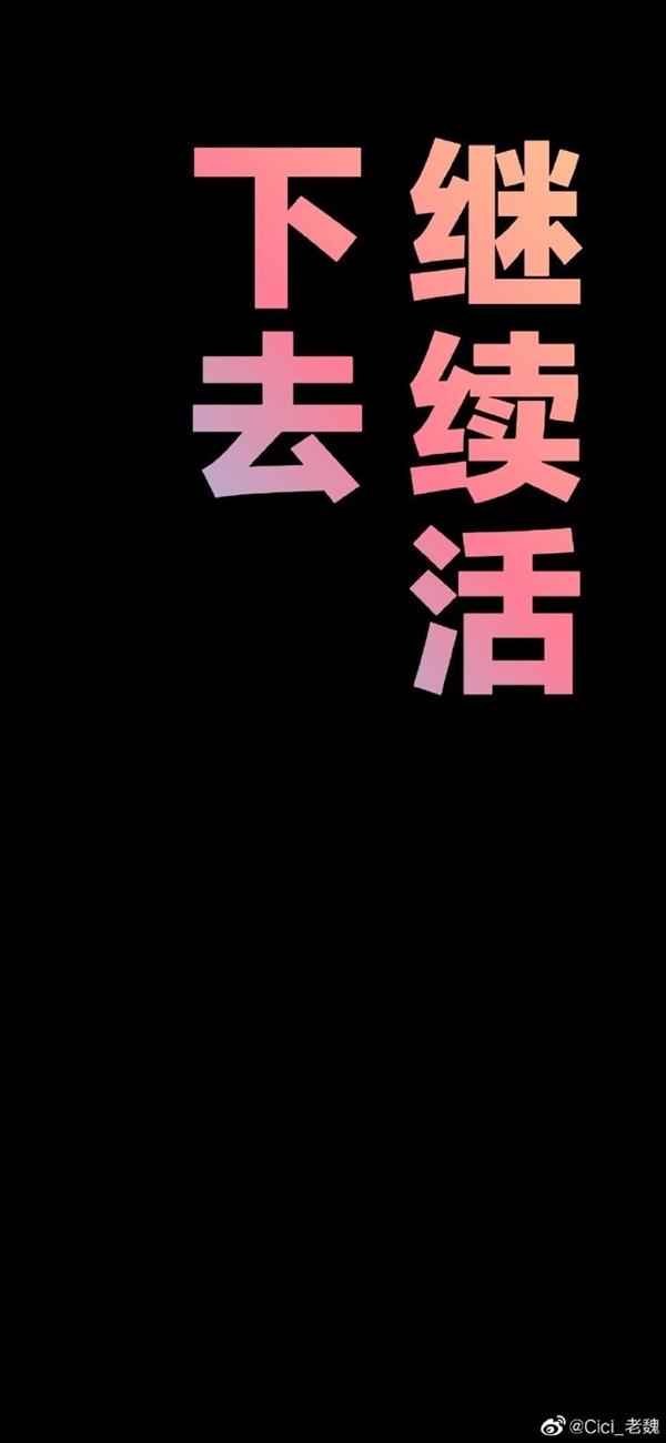 小米美女�a品�理秀出MIUI 11息屏��性�名:�热葸^于真��