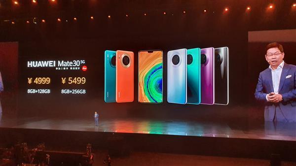 国行Mate 30/30 Pro手机发布:3999/5799元起 保时捷版12999元