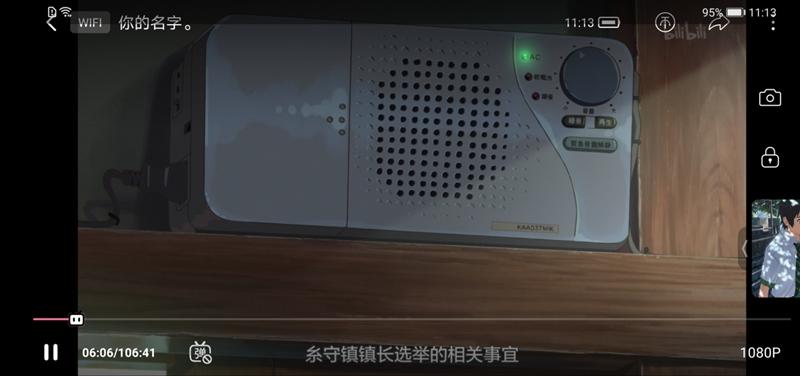 华为Mate30 Pro首发评测:唯一的敌手就是自己