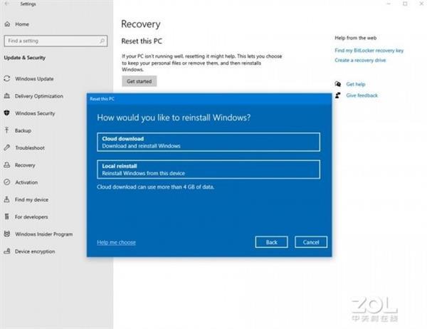 没有U盘也能安装Windows 10 云下载功能了解下