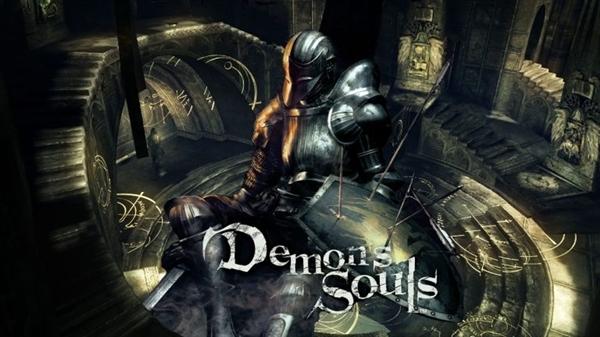 IGN前编辑透露《恶魔之魂》重制版:索尼即将推出
