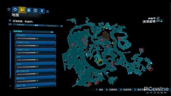 今年最好玩最接地气游戏出炉:《无主之地3》经典再续