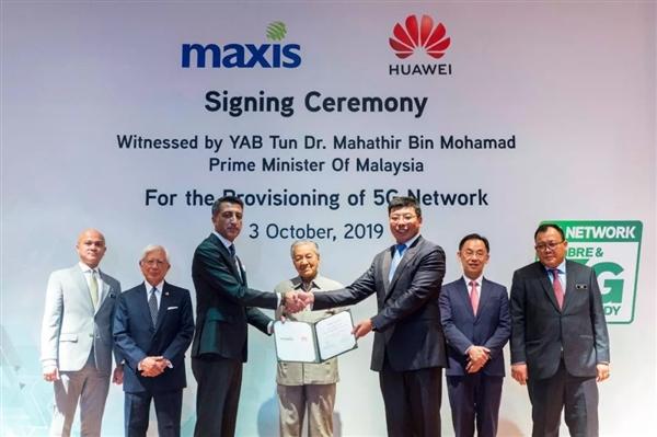签约Maxis:华为正式拿下马来西亚5G