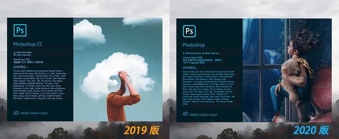 ipad 版 photoshop