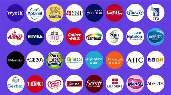 双十一 苏宁国际成立正品保障联盟 涉美妆、母婴、食品、保健品