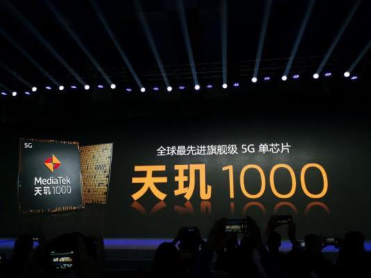 MediaTek 5G芯片天玑1000爆红 合作厂商接连不断重金求开案