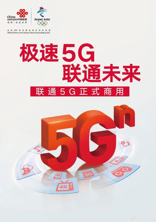 5G初商用 购买5G手机后开通5G套餐要量力而行!