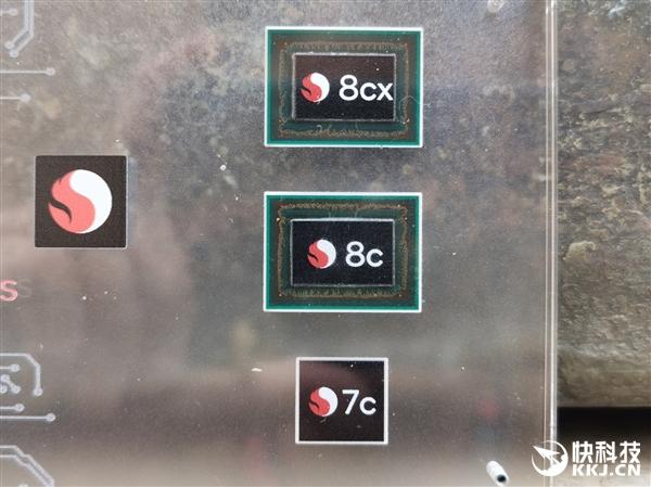 骁龙8c/骁龙7c/骁龙XR2上手图赏:PC/XR新篇章