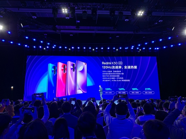 重回1999元!Redmi K30 5G发布:首发骁龙765G、120Hz流速屏