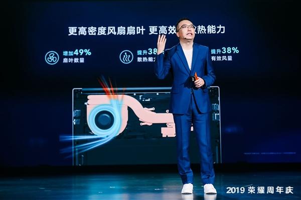 荣耀MagicBook 14/15喜迎Intel十代酷睿:16GB内存相伴